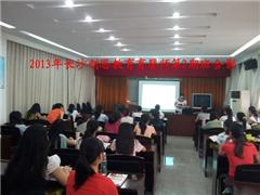 湖南健康管理师小班培训课