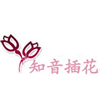 武汉知音花艺中心
