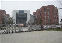 南京大数据开发培训课程
