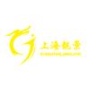 上海靓景设计培训
