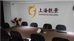 上海助理结构工程师网络班