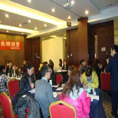 课题:经销商管理与终端销量提升