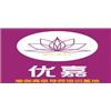 湖南优嘉瑜伽教练培训学院