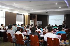 广州组织行为与沟通系列三---卓越影响力打造培训班