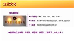 广州质量零缺陷与TQM全面质理管理课程