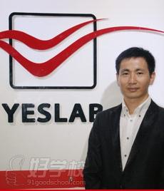 Yeslab实验室广州点罗建明老师
