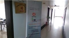 长沙iOS软件工程师培训课程