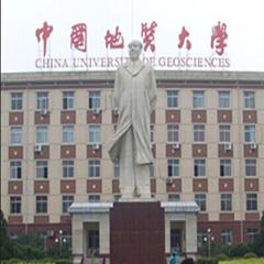 中南财经政法大学《工商管理硕士(MBA)》硕士研究生招生