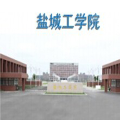 西安交通大学《计算机信息管理》专业成考专科培训南京班
