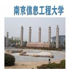 西安交通大学《土木工程》专业成考本科培训南京班