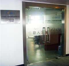 广州美国顶尖寄宿中学留学申请服务
