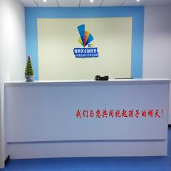 南京全脑识字培训(2个月识字1500个)