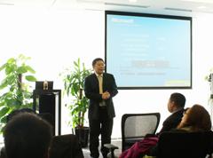 上海微软Dynamics AX ERP高级研修班