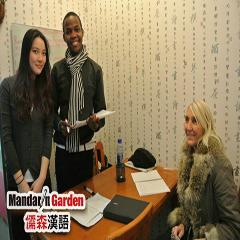 上海课堂活动设计、HSK考前技巧与口语教学中级班