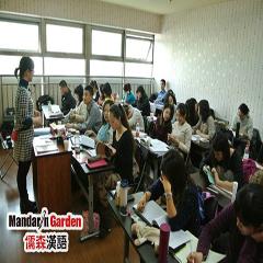 上海国际对外汉语金牌英语口语课程