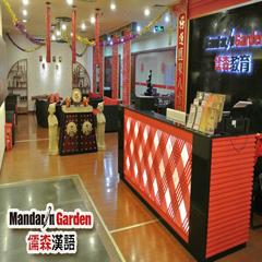 上海国际对外汉语教师普通话考前辅导班