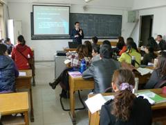 南京二级心理咨询师认证培训