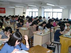 南京ISO内审员培训
