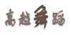 广州高越舞蹈学校