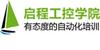 深圳启程自动化培训中心