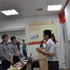 广州会计考证培训班