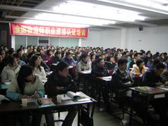 南京ITC高级采购师资格认证培训