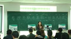 南京MBA工商管理硕士考前辅导班