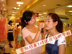 贵阳影楼化妆造型全科课程(专业中级班)