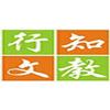 深圳行知营养师培训学院