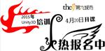 【九城动态】九城学院第23期Unity3D开发就业班4月20日开班