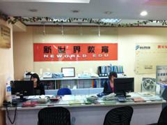 南京大学自考《人力资源管理》专升本南京班