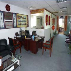 南京《周易与企业家决策》培训班