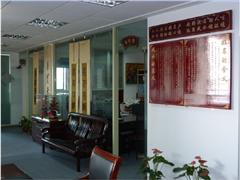南京国学与商道智慧培训班