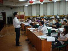 南京ITIL培训班