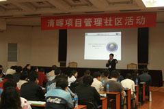 南京Prince2培训班