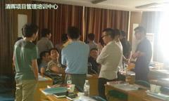 南京PMI-ACP培训班