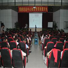 武汉中级经济师考证培训班