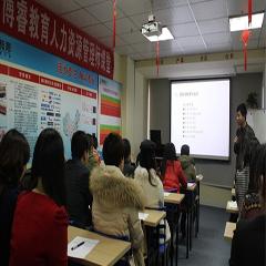 武汉理财规划师(二级)培训班