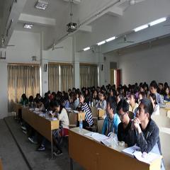 武汉注册物业管理师培训班