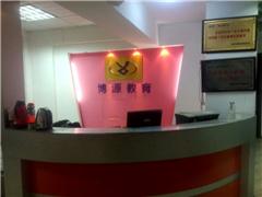 武汉初中英语个性化一对一培训班