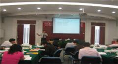 澳大利亚公共会计师执业资格认证班(广州开班)