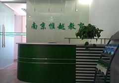 南京高中化学精品提优班