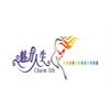 珠海魅力人生文化艺术培训学校