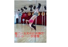 珠海少儿芭蕾舞培训