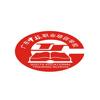 广东中旅职业培训学校