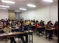 华南师范大学自考《现代企业管理》专升本广州班