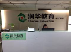 深圳大学自考《销售管理》专业本科广州班