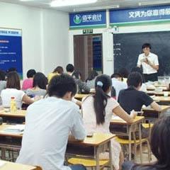 广州全国注册会计师执业资格协议培训班