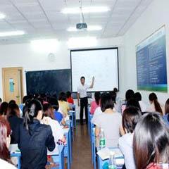 广州中级会计职称普通培训班