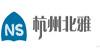 杭州北雅学校